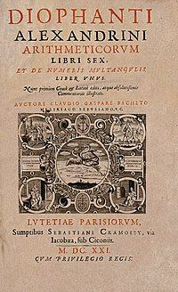 Diophantus-cover